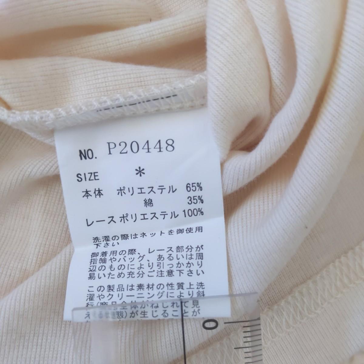 長袖Tシャツ 長袖カットソー アズノゥアズ PINKY