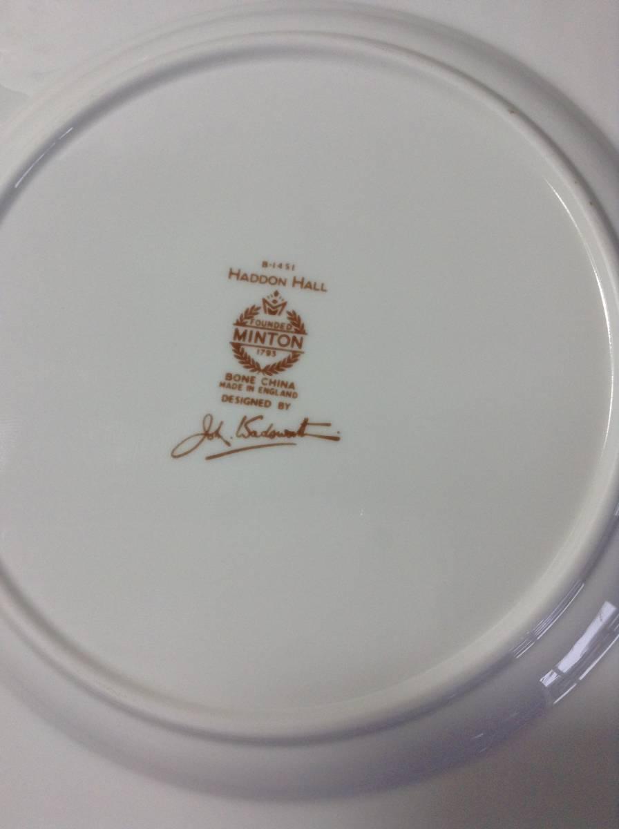 豪華 MINTON ミントン ハドンホール 花柄 食器 まとめて 15点 セット 5種 HADDON HALL カップ シュガーポット プレート_画像9