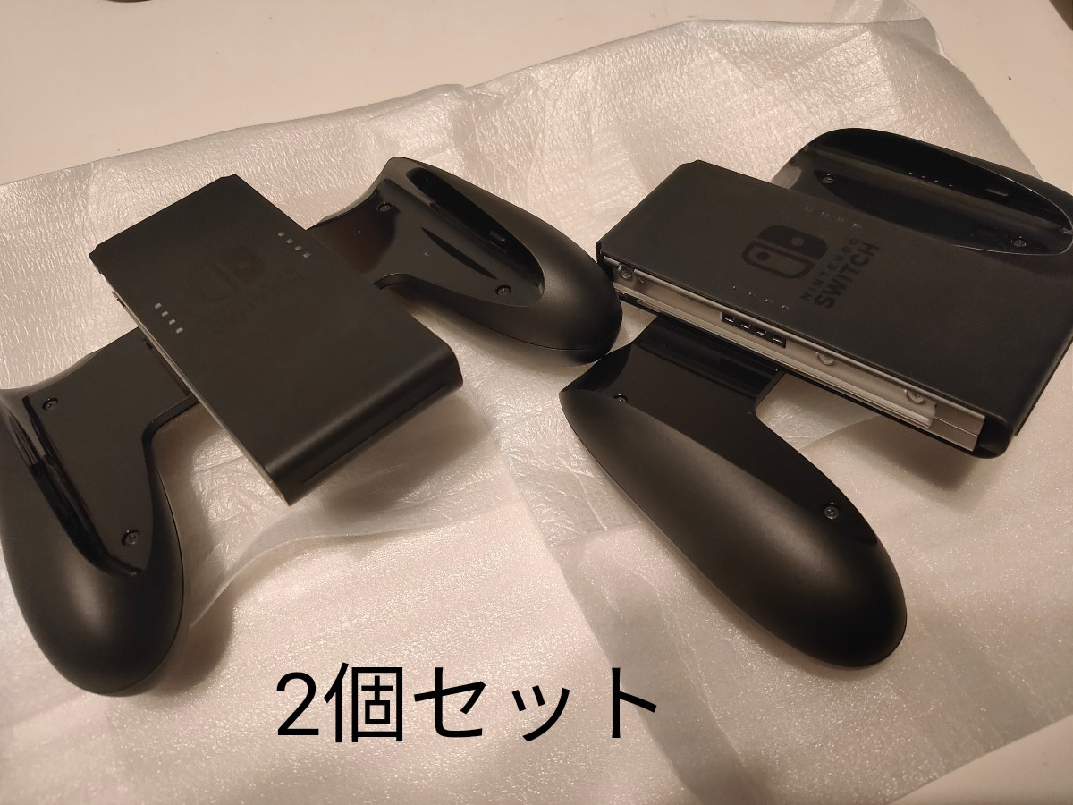 Nintendo Switch ジョイコングリップ Joy-Con 任天堂 新品