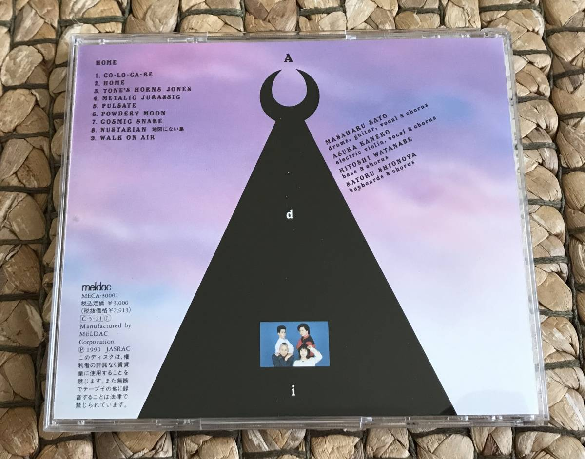 即決!Adi /HOME アーディ ホーム 廃盤CD 金子飛鳥 塩谷哲 渡辺等 佐藤正治_画像3