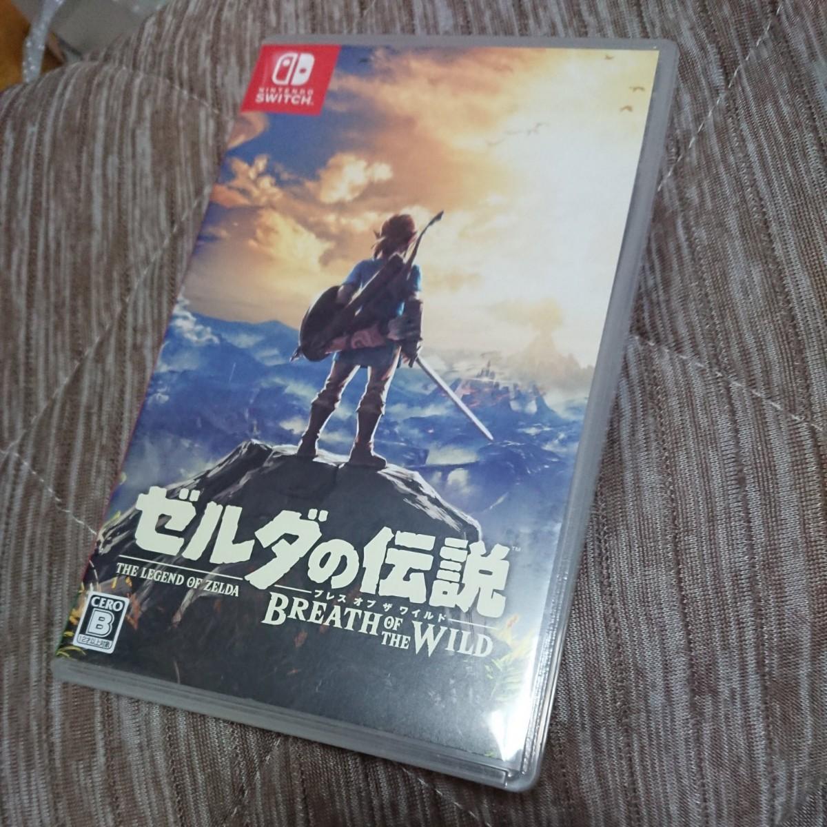 Switch ゼルダの伝説ブレスオブザワイルド