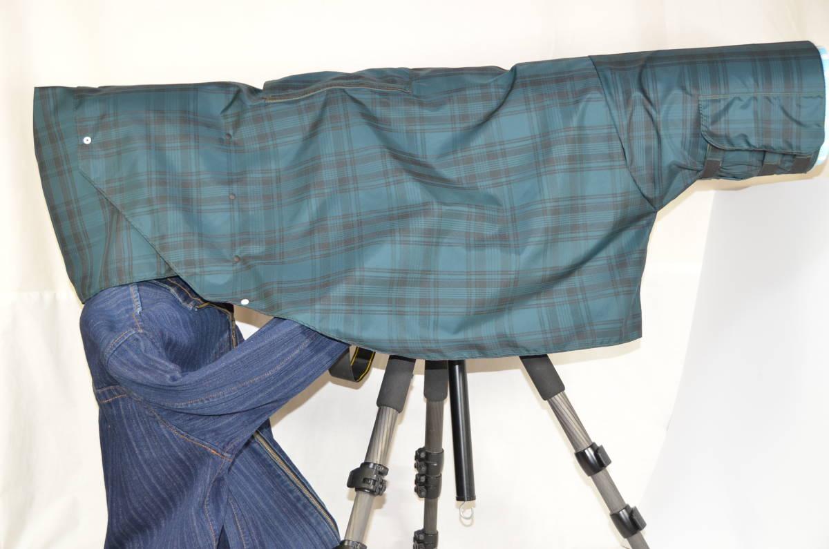 カメラ用レインカバー【窓付】 500mm-1000mm用  オーダーメイド_画像6