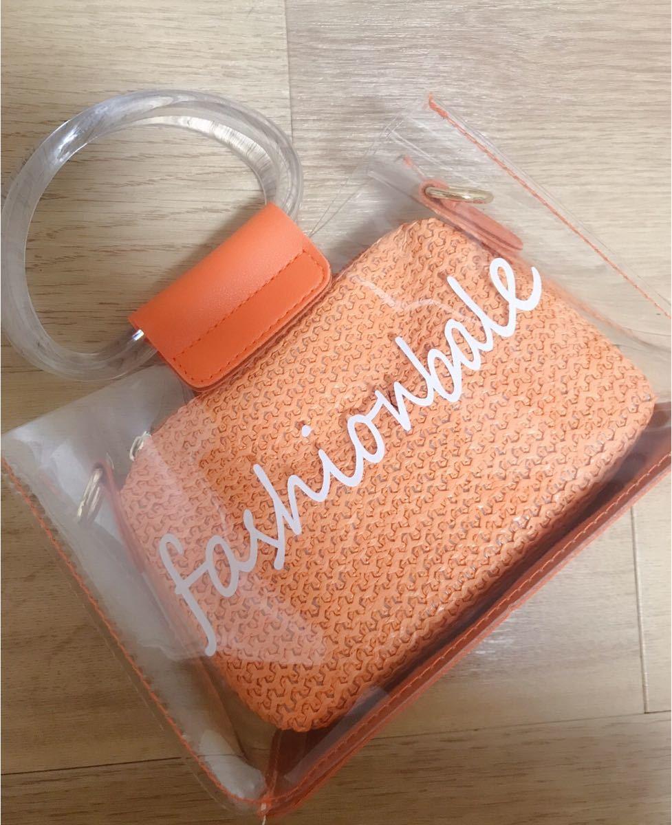 ショルダーバッグ ハンドバッグ 2way ポーチ 鞄 クリアバッグ オレンジ