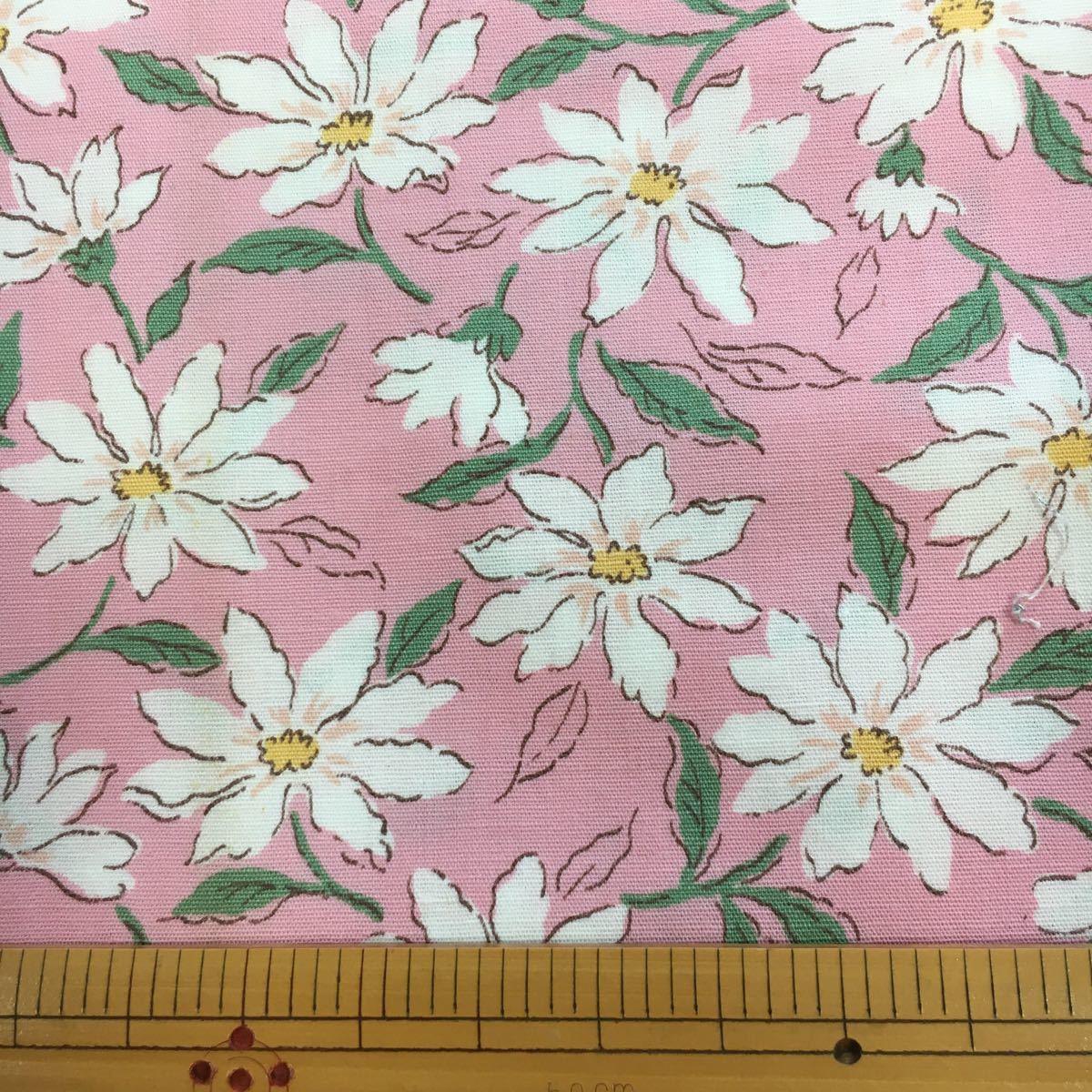 綿ブロード:テッセン花柄:生地幅半分×50    生地ハギレ