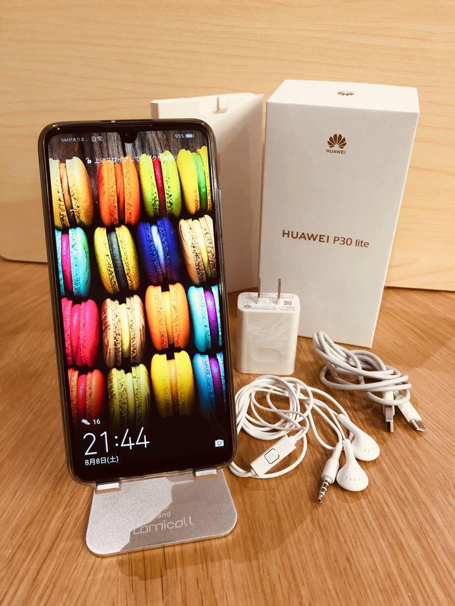 ◆SIMフリー◆良品 HUAWEI P30 lite 64GB ピーコックブルー リキッドハック施工品