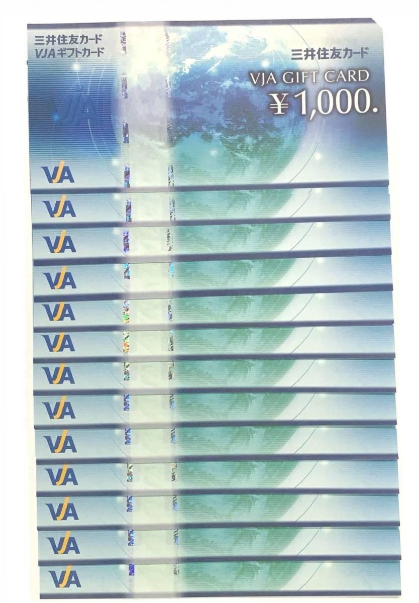 VJAギフトカード 1000円券x13枚 13000円分 VISA 商品券 ポイント消化_画像1