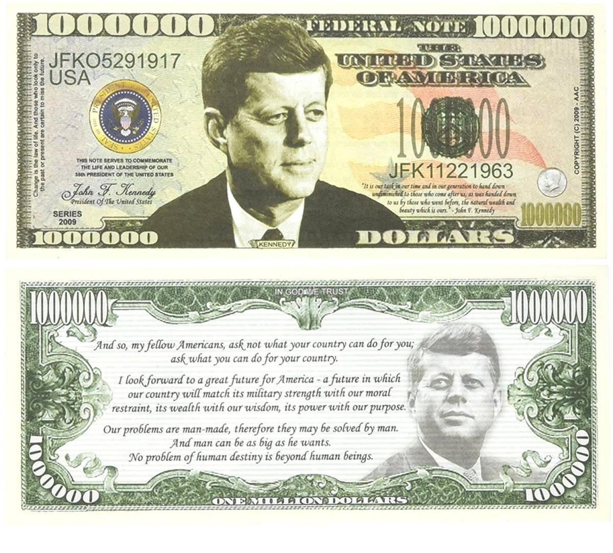 ドル 100 万