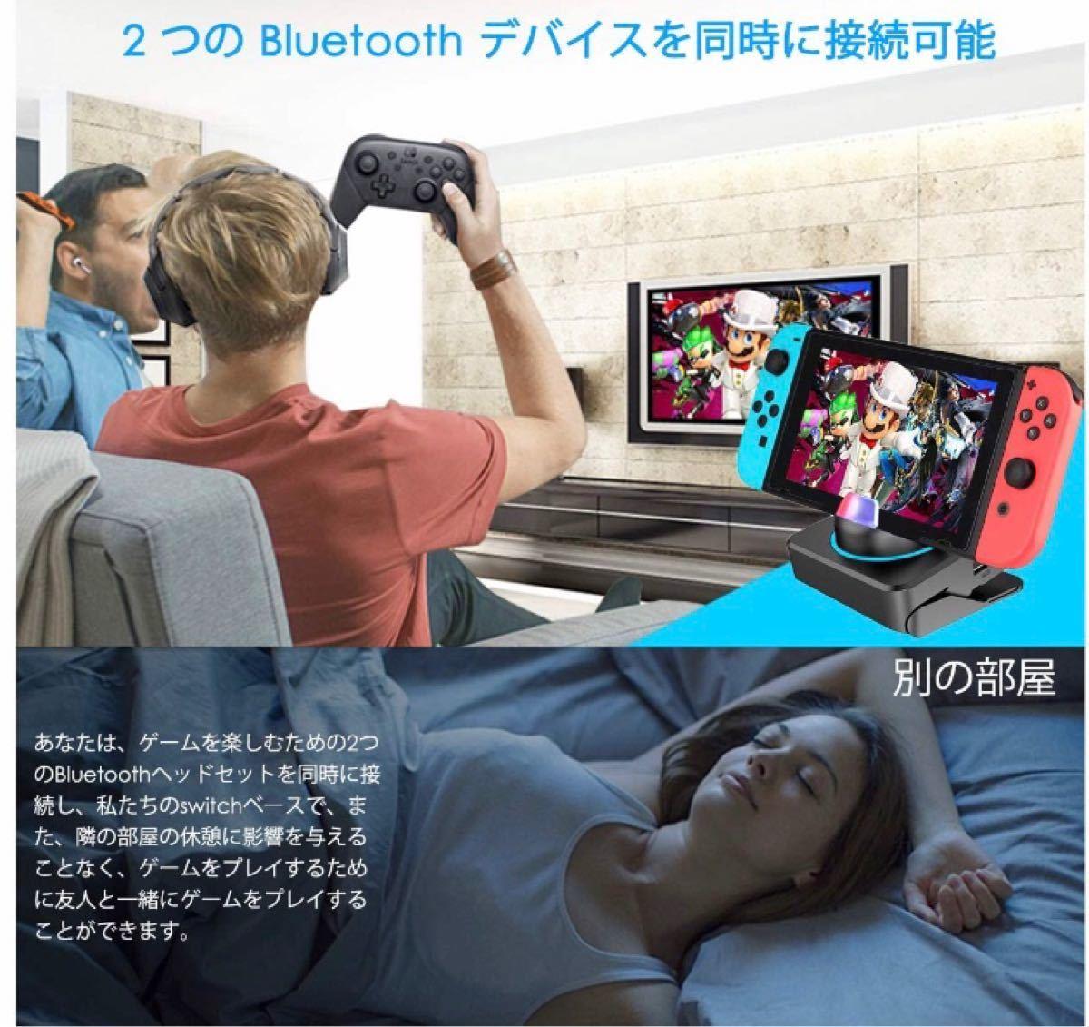 Switchドック 充電スタンド Bluetooth機能 最新システム対応角度
