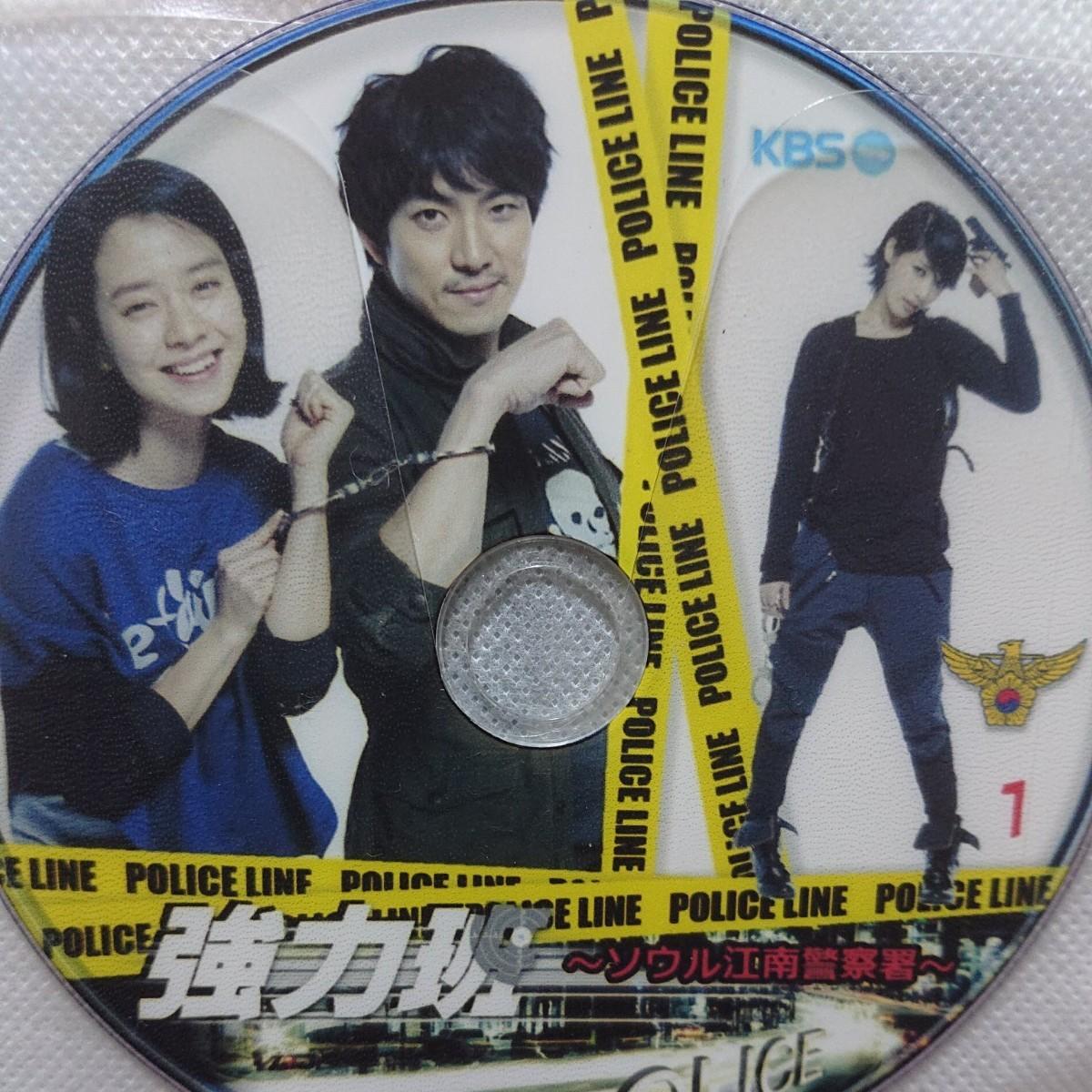 韓国ドラマ【強力班】全話◆DVD