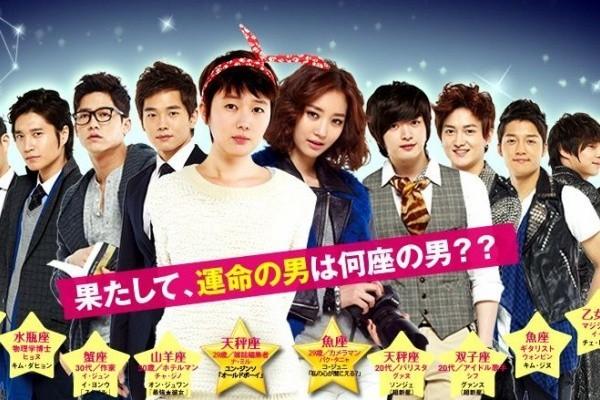 韓国ドラマ【一年に12人の男】全話◆DVD