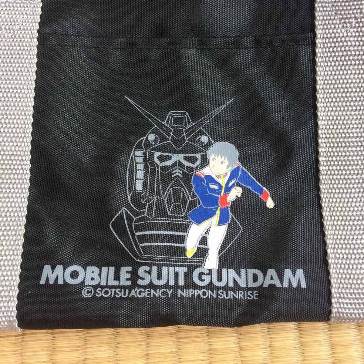 機動戦士ガンダム 鞄