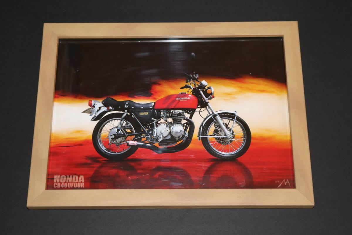 愛車をポスターにしませんか?大切なバイクのポスターを作成します!プレゼントやインテリアに最適!A3サイズ NSR/CBR/RVF/CB400F/CBX/VFR_画像2