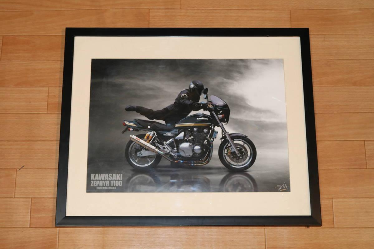 愛車をポスターにしませんか?大切なバイクのポスターを作成します!プレゼントやインテリアに最適!A3サイズ NSR/CBR/RVF/CB400F/CBX/VFR_画像3