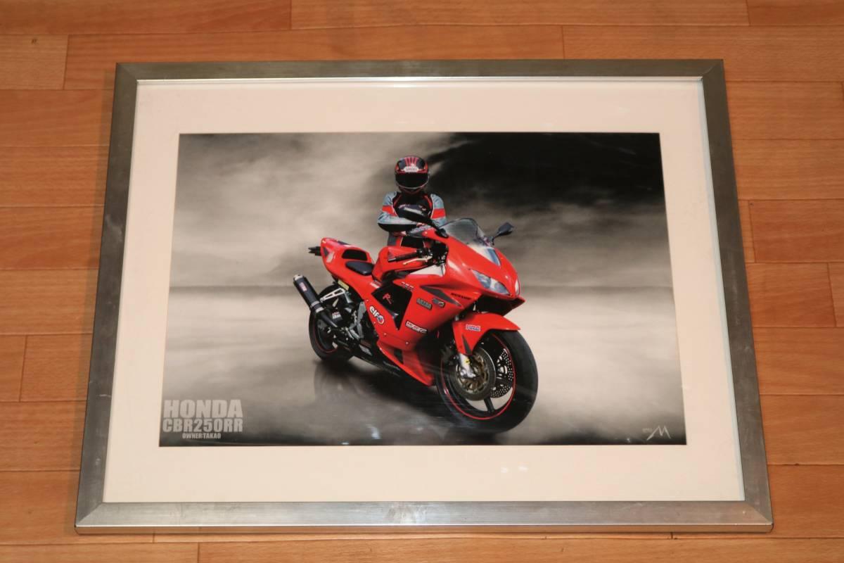 愛車をポスターにしませんか?大切なバイクのポスターを作成します!プレゼントやインテリアに最適!A3サイズ NSR/CBR/RVF/CB400F/CBX/VFR_画像4