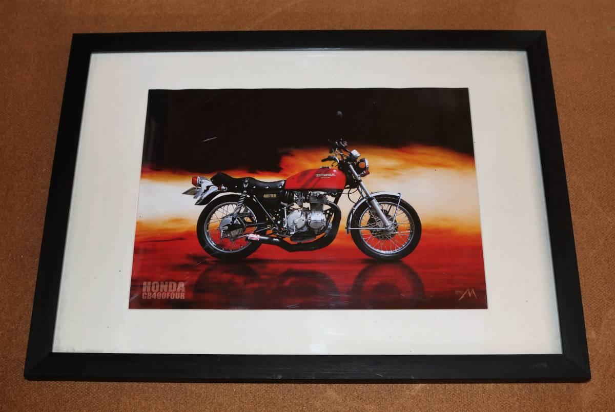 愛車をポスターにしませんか?大切なバイクのポスターを作成します!プレゼントやインテリアに最適!A3サイズ NSR/CBR/RVF/CB400F/CBX/VFR_画像5