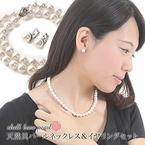Tium 高級 国産 天然貝 パールネックレス フォーマル 冠婚葬祭 結婚式 真珠(イヤリングセット)_画像3