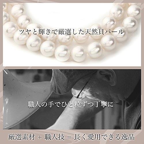 Tium 高級 国産 天然貝 パールネックレス フォーマル 冠婚葬祭 結婚式 真珠(イヤリングセット)_画像5