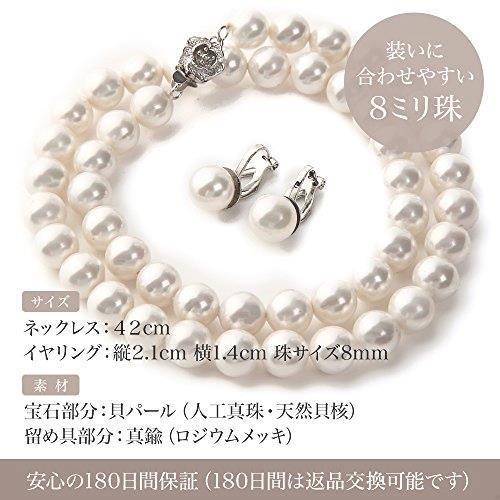 Tium 高級 国産 天然貝 パールネックレス フォーマル 冠婚葬祭 結婚式 真珠(イヤリングセット)_画像7