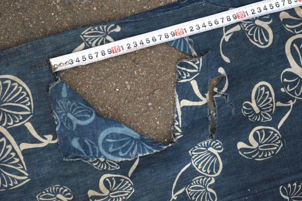 1395A1◆ボロ◆襤褸◆型染め◆葵の葉◆藍染木綿古布◆4幅◆継ぎ接ぎ◆継ぎ当て◆布団皮◆リメイク素材_画像1