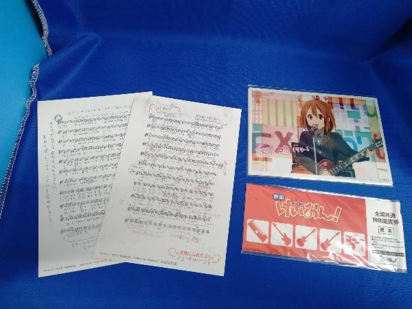 映画けいおん!(初回限定版)(Blu-ray Disc)_画像2