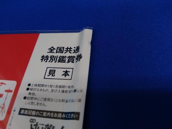 映画けいおん!(初回限定版)(Blu-ray Disc)_画像3