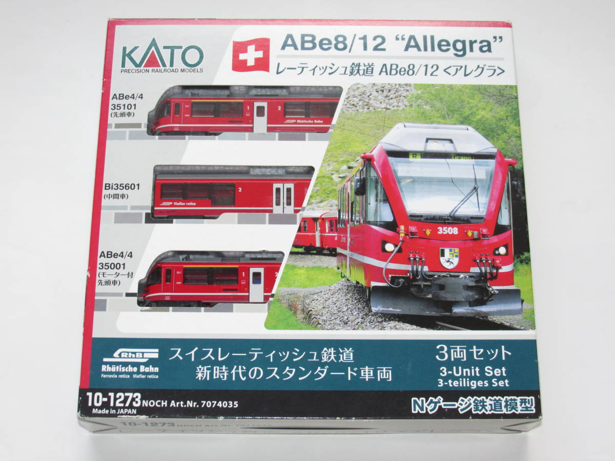Images of レーティッシュ鉄道ABe4/16 3101-3105形電車 - JapaneseClass.jp