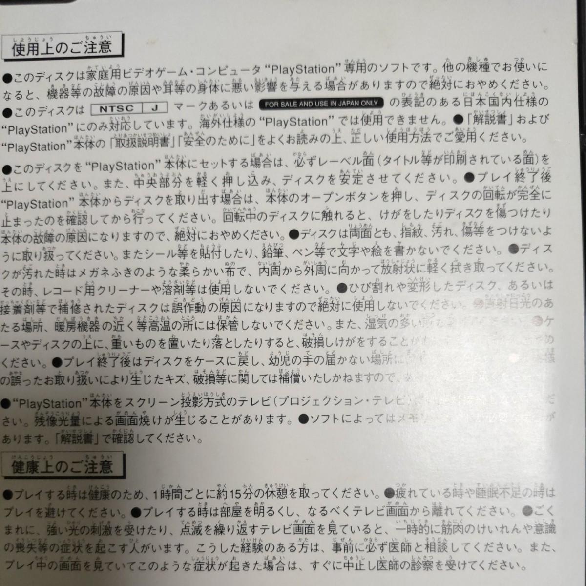 【PS1】ダービースタリオン【プレステ】【プレイステーション】コレクション用