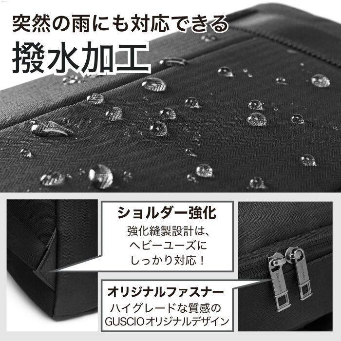 メンズ リュック ビジネスバッグ リュックサック メンズ イタリア ブラック 黒
