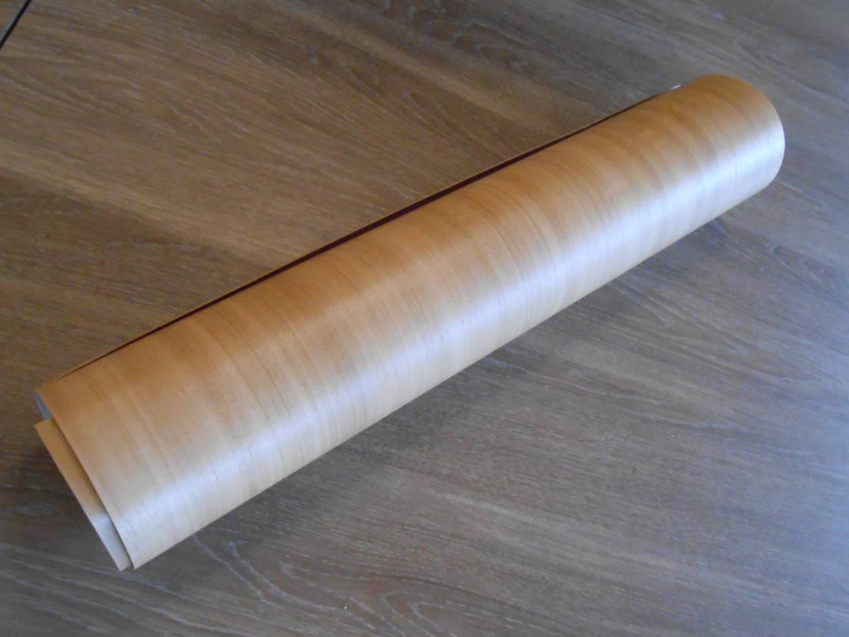 サンゲツ リアテック  塩ビシート RW-4077 端材40㎝巾×1.9m_画像1