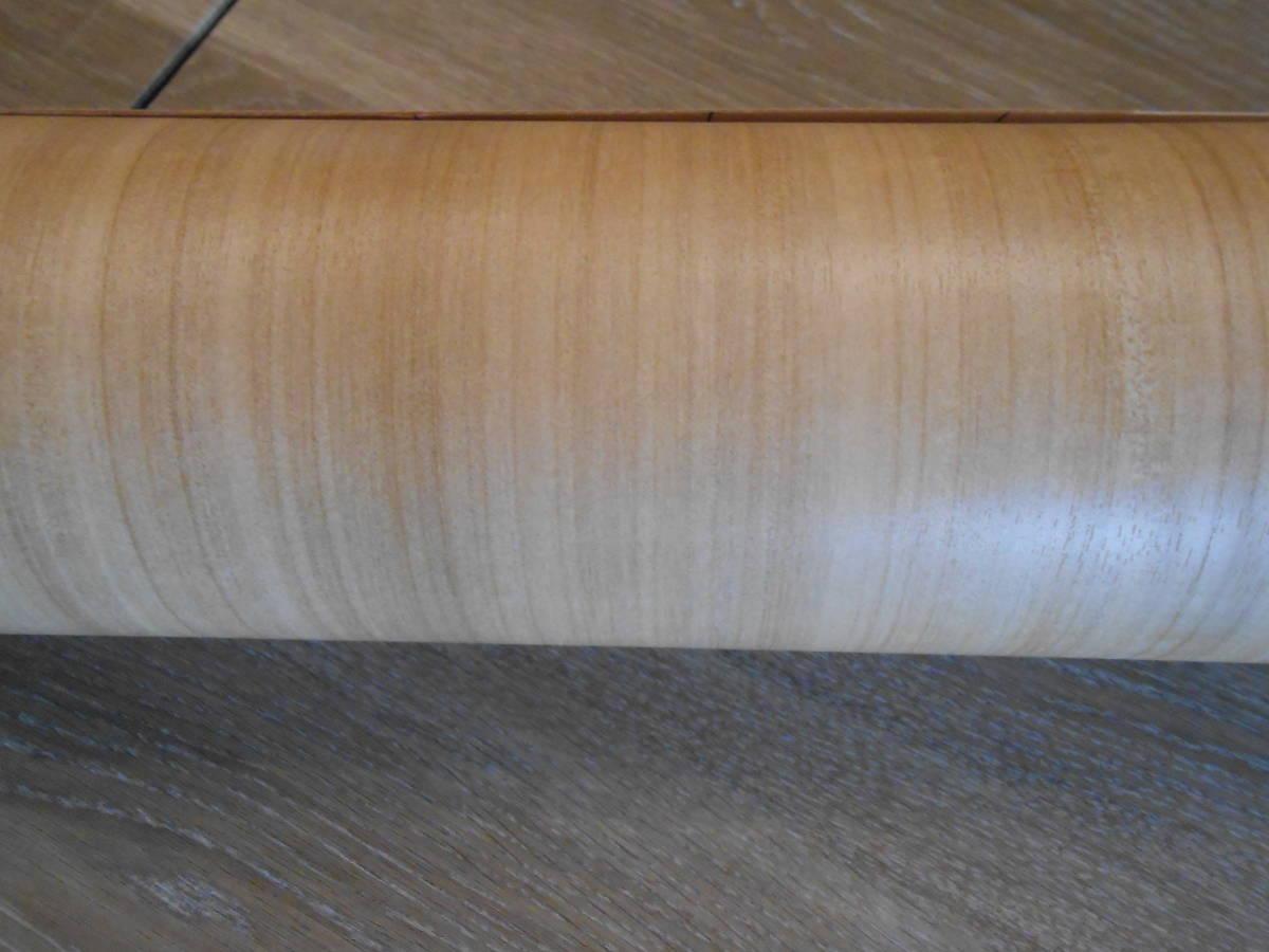 サンゲツ リアテック  塩ビシート RW-4077 端材40㎝巾×1.9m_画像2