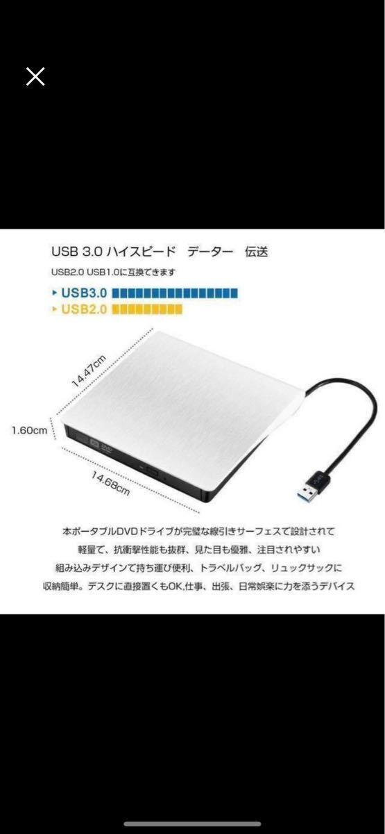 USB3.0 外付けDVDドライブ DVD DVDプレイヤー