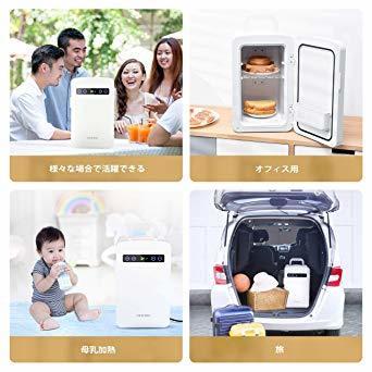 ホワイト 10L OMORC 保冷庫 冷蔵庫 小型 冷温庫 10L ミニ冷蔵庫 -9℃~60℃ 保温・保冷両用 保冷ボックス お_画像8