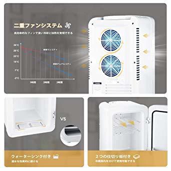 ホワイト 10L OMORC 保冷庫 冷蔵庫 小型 冷温庫 10L ミニ冷蔵庫 -9℃~60℃ 保温・保冷両用 保冷ボックス お_画像6