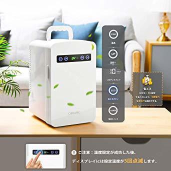 ホワイト 10L OMORC 保冷庫 冷蔵庫 小型 冷温庫 10L ミニ冷蔵庫 -9℃~60℃ 保温・保冷両用 保冷ボックス お_画像5