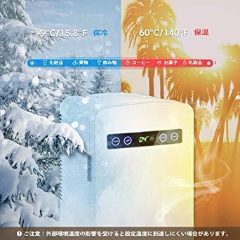 ホワイト 10L OMORC 保冷庫 冷蔵庫 小型 冷温庫 10L ミニ冷蔵庫 -9℃~60℃ 保温・保冷両用 保冷ボックス お_画像4