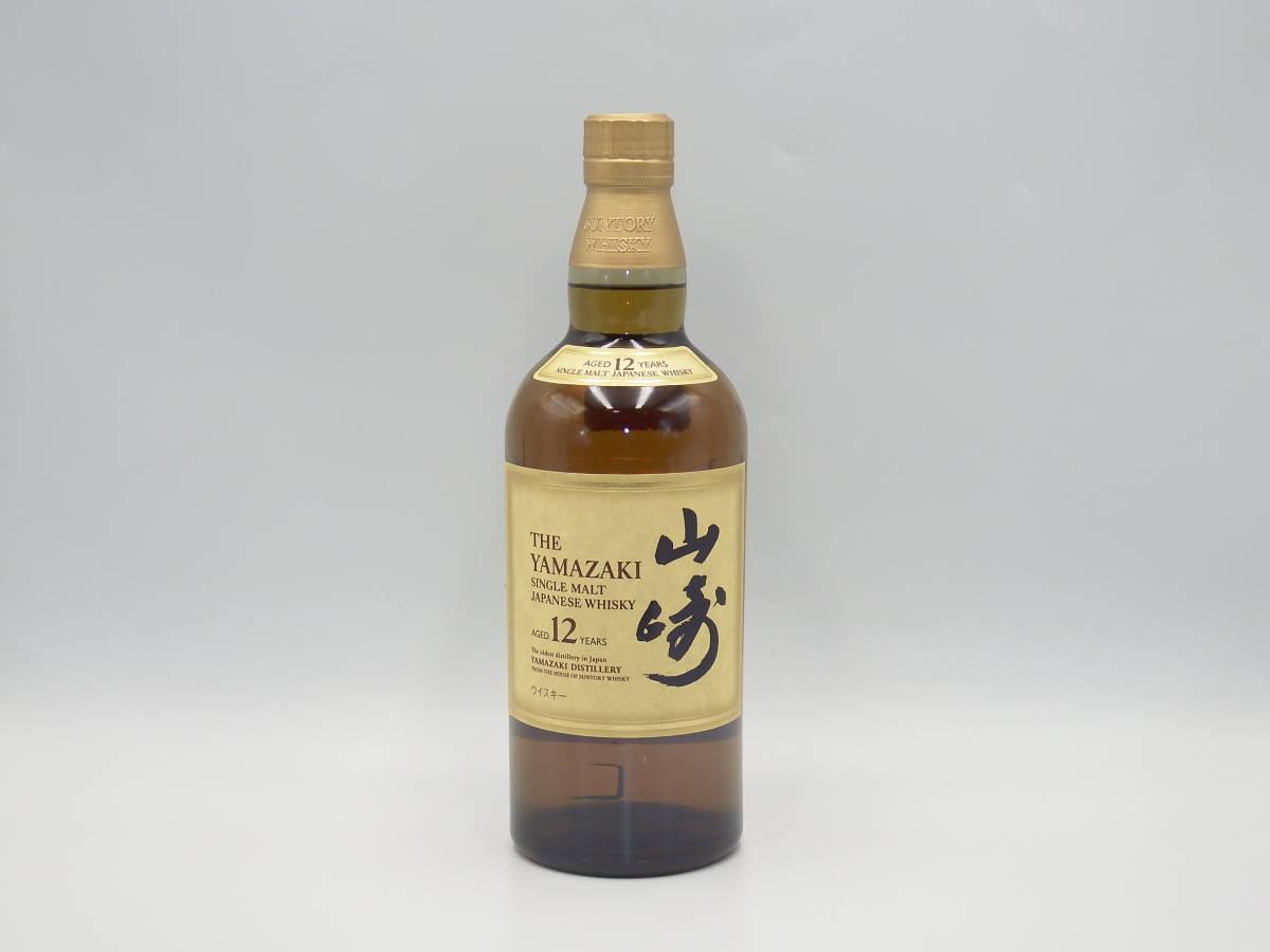 1円~SUNTORY/サントリー/シングルモルト/山崎/12年/ウイスキー/ジャパニーズウイスキー/700ml/43%/未開栓品