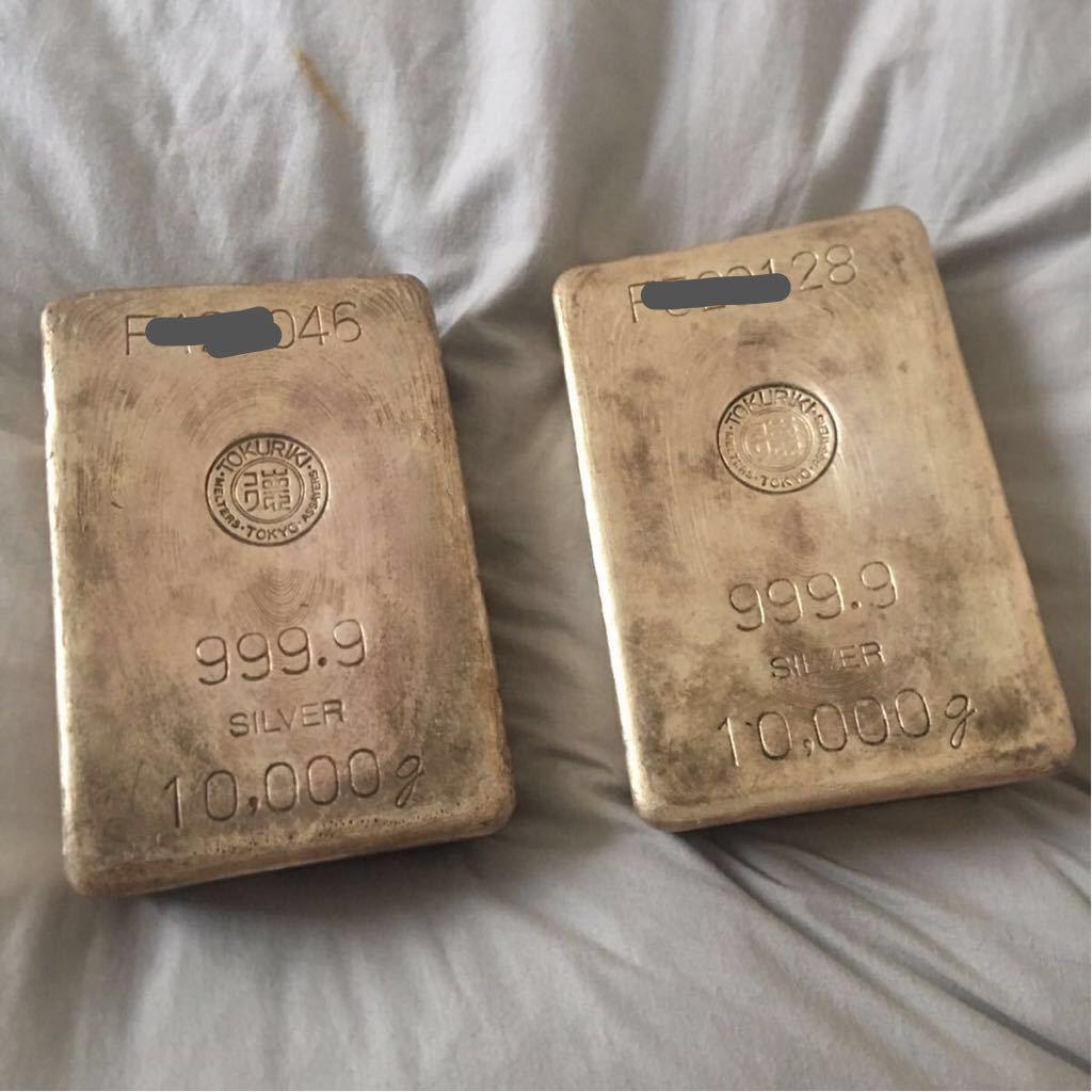 激レア本物保証 徳力本店 純銀 インゴット 銀地金 10kg 銀 銀貨 シルバー 999.9 10Kg 世界最高純度silver ingot アンティーク銀塊_画像2