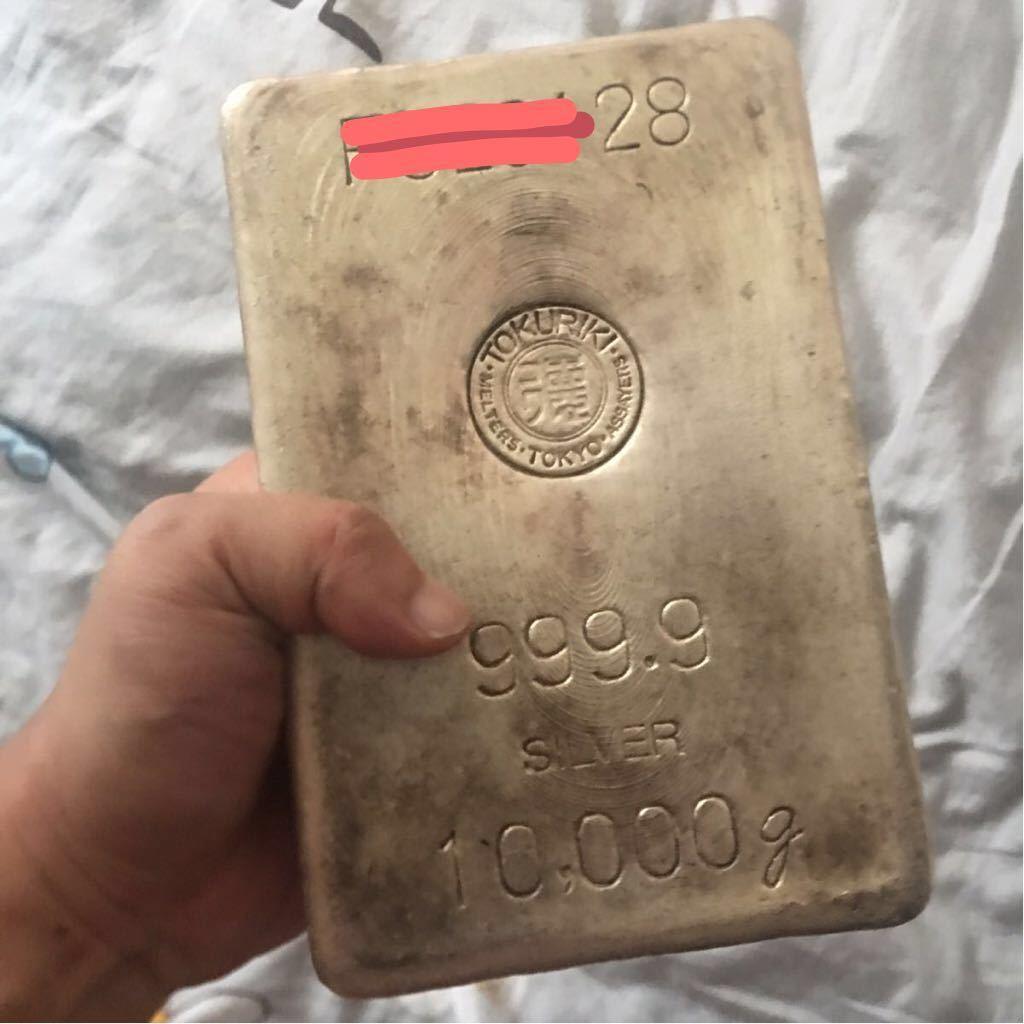 激レア本物保証 徳力本店 純銀 インゴット 銀地金 10kg 銀 銀貨 シルバー 999.9 10Kg 世界最高純度silver ingot アンティーク銀塊_画像1