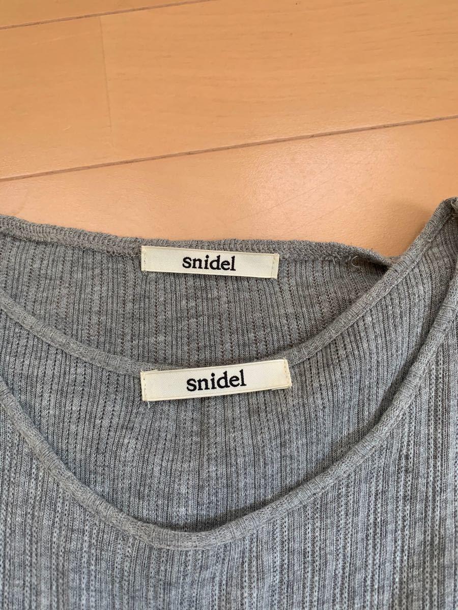 スナイデル snidel ニットワンピースセットアップ サイズF レディース