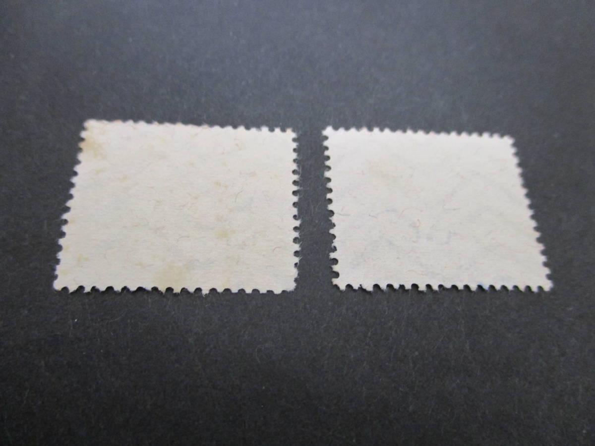 風景切手2銭「富士山」KOBE欧文印付使用済2枚A級_画像2