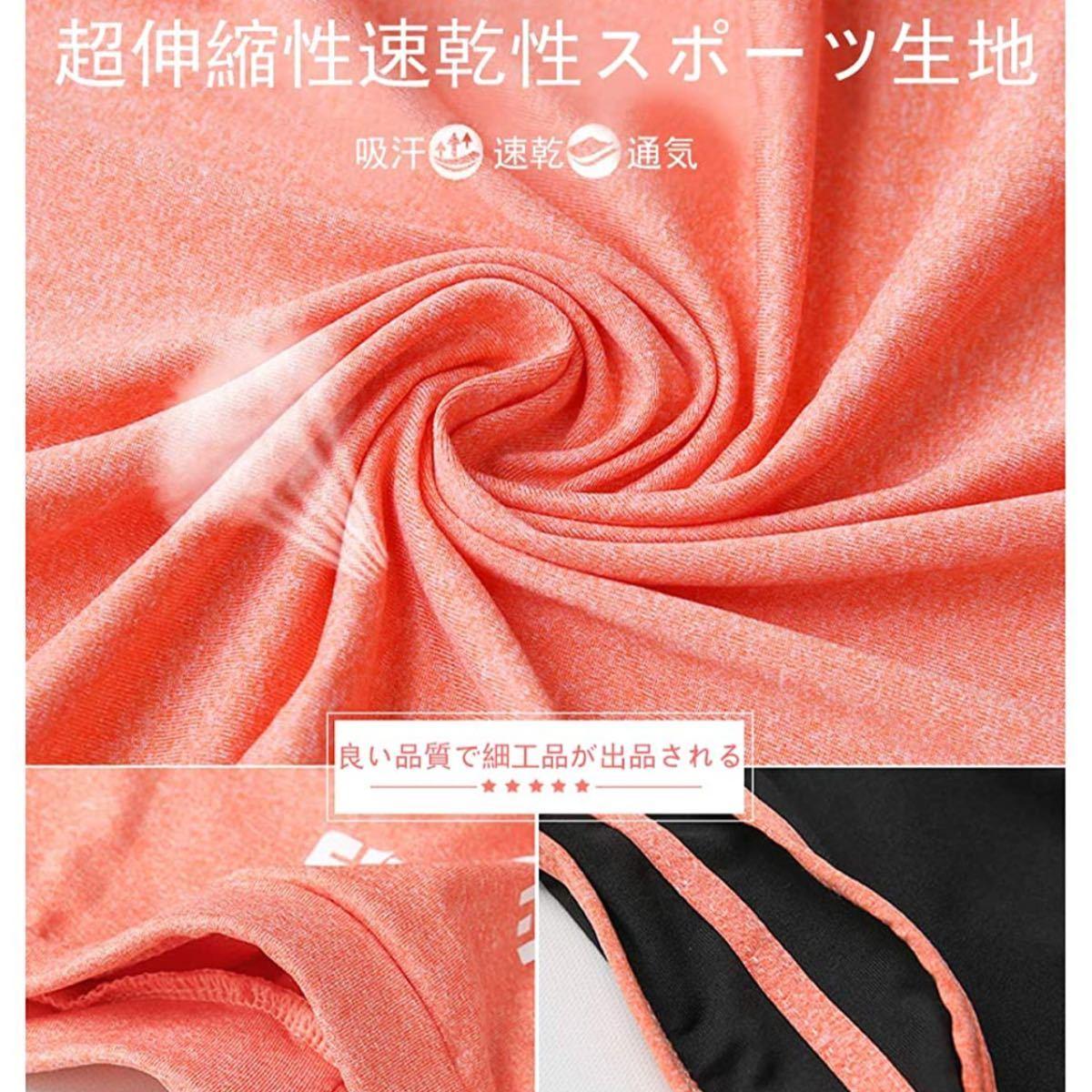 レディース スポーツウェア オレンジ& ピンク