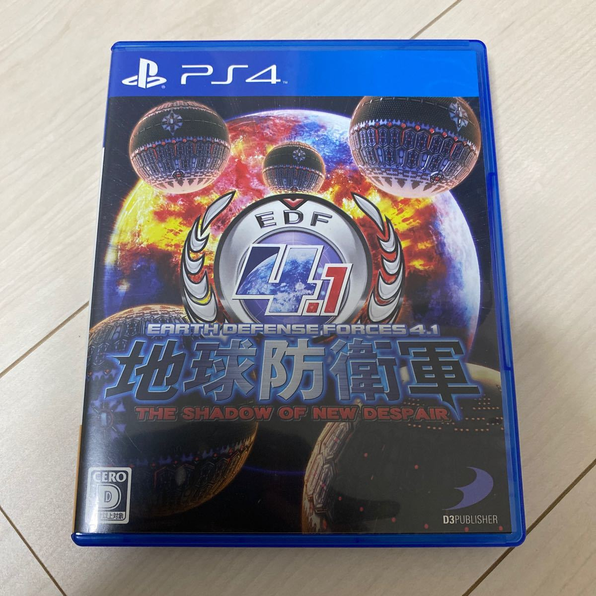 【PS4】 地球防衛軍4.1 THE SHADOW OF NEW DESPAIR