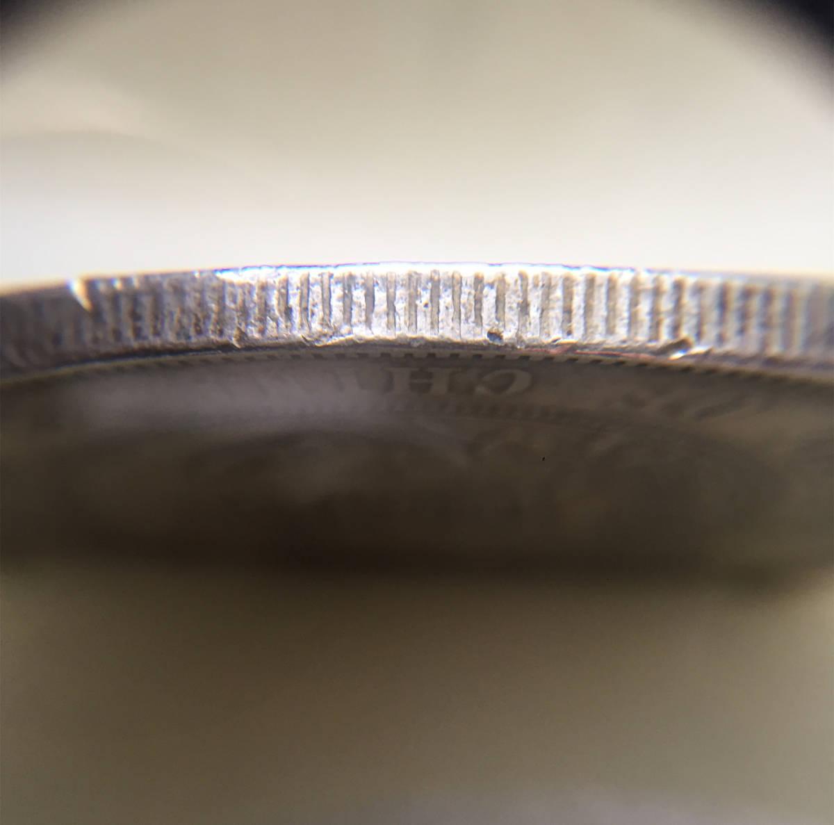 中国 中華民国 孫文 開国記念幣 1円 壹圓 ONE DOLLAR 銀貨 硬貨 古銭 コイン_画像8