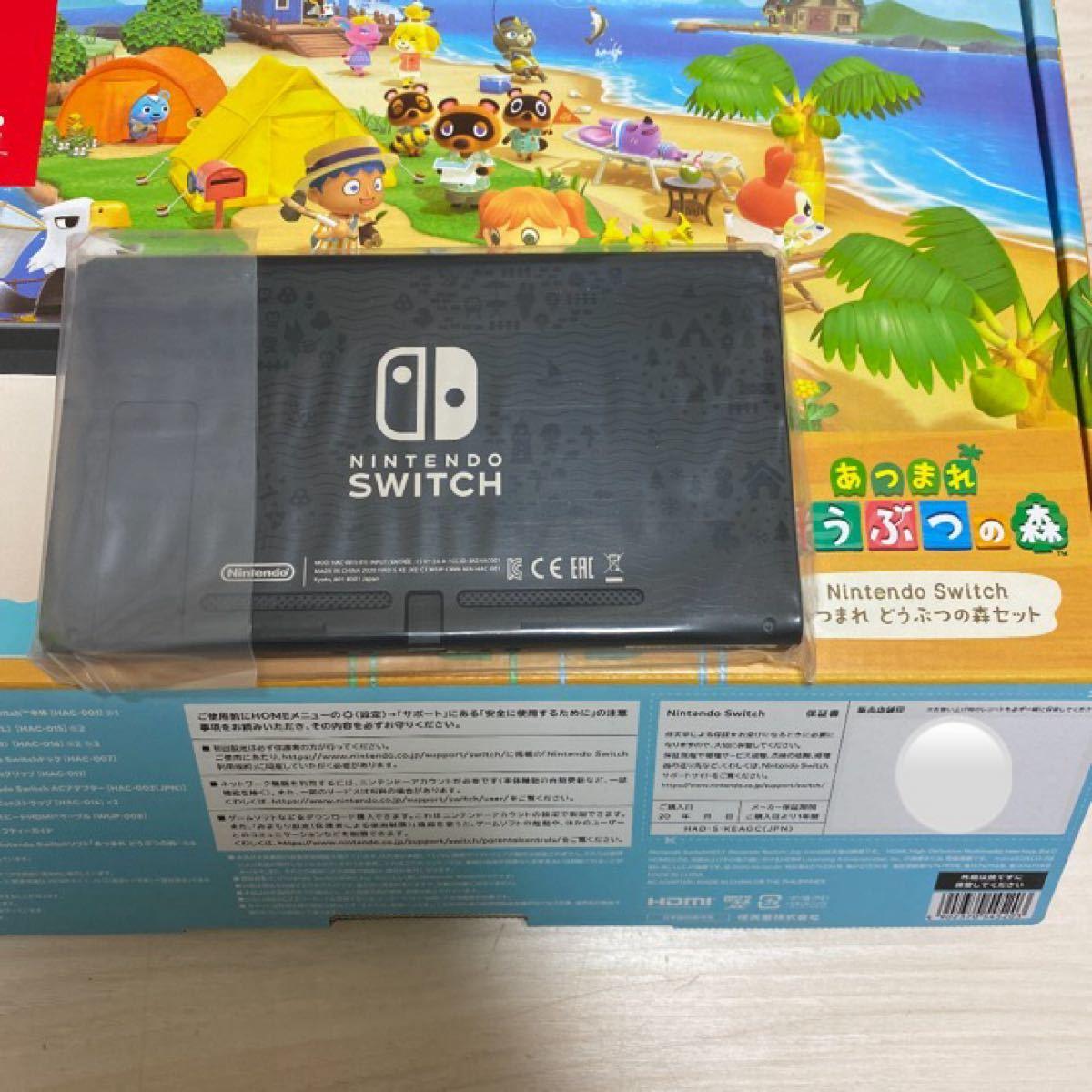 Switch画面本体(どうぶつの森同梱版)と外箱のみの出品 付属品なしです。