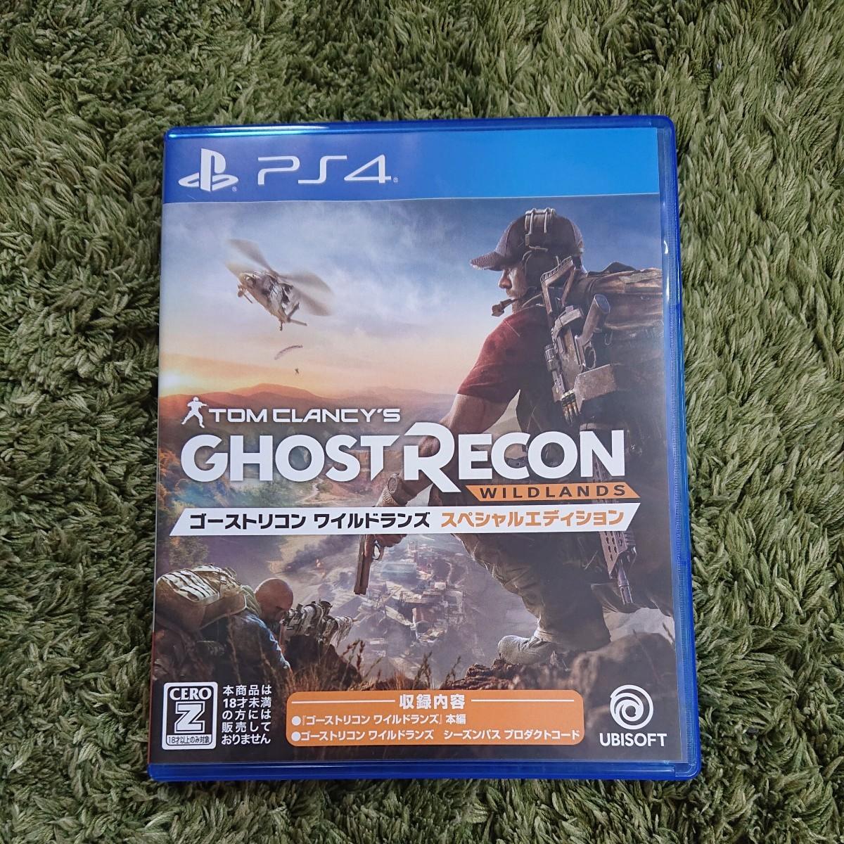 PS4ソフト ゴーストリコンワイルドランズ