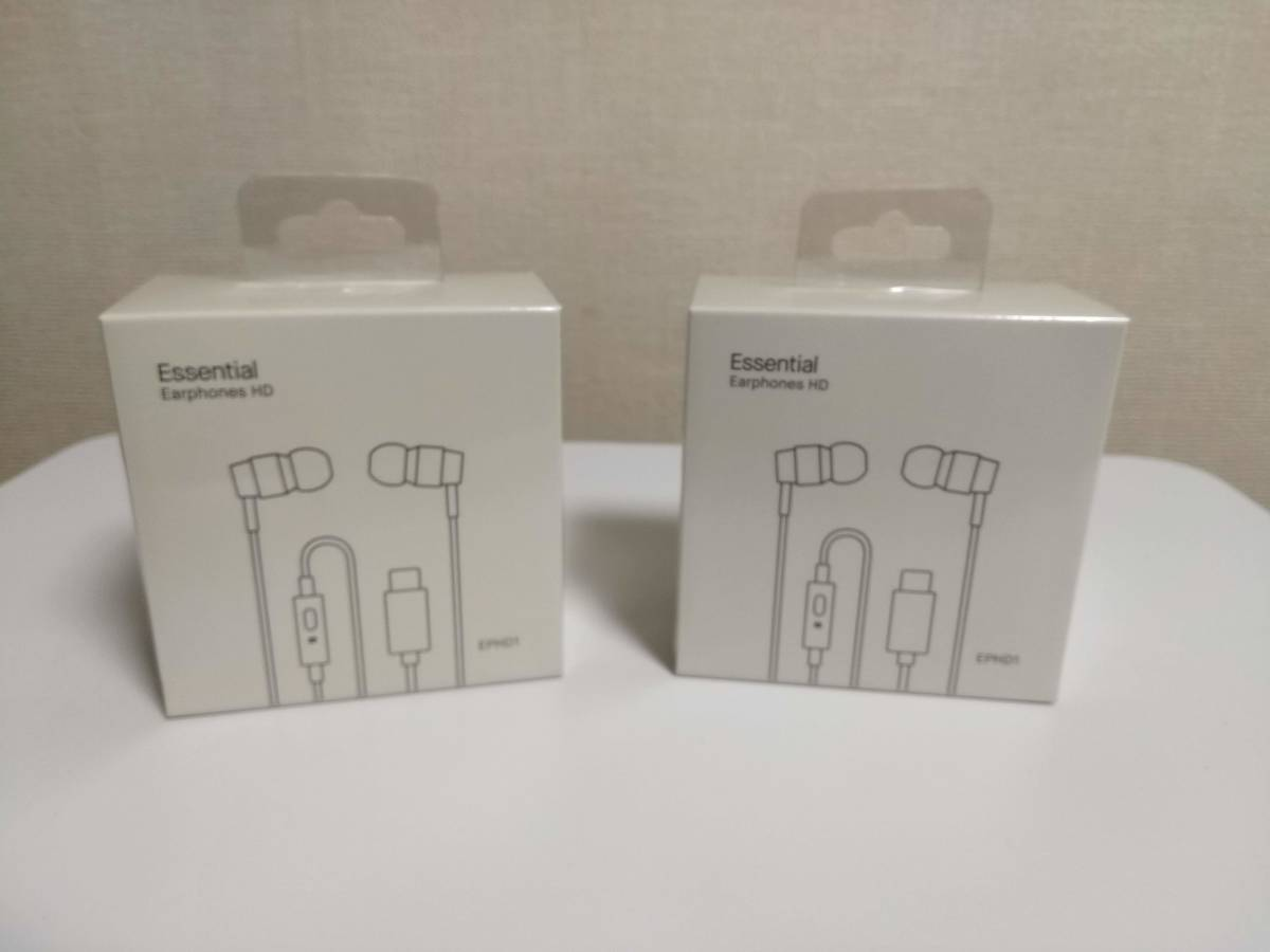 【新品未使用未開封】Essential Earphones HD イヤフォン 2個セット _画像1