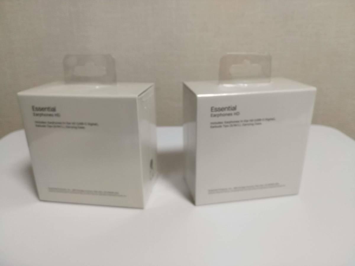 【新品未使用未開封】Essential Earphones HD イヤフォン 2個セット _画像2