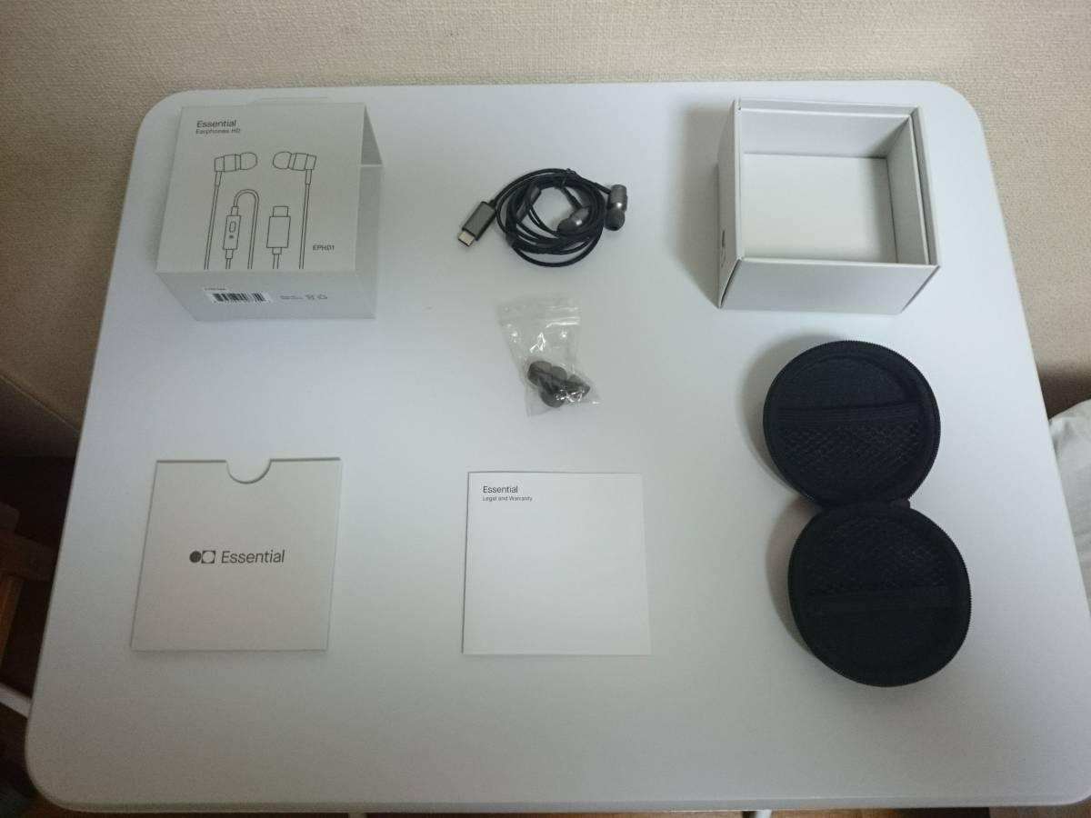 【新品未使用未開封】Essential Earphones HD イヤフォン 2個セット _画像4