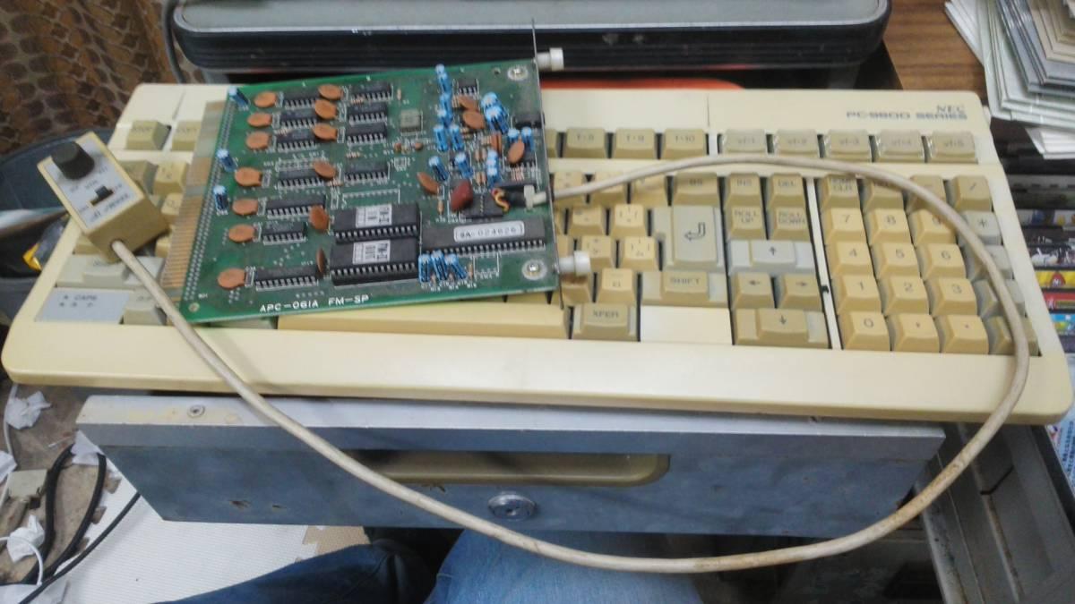 NEC PC-9801RX パソコン 実働_画像3