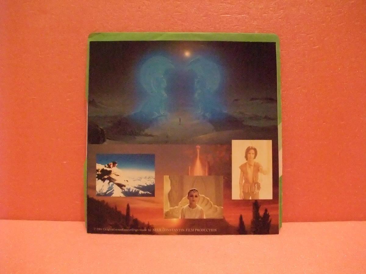"""7"""" O.S.T. リマール LIMAHL / ネバーエンディング・ストーリーのテーマ / 象牙の塔 / ジョルジオ・モロダー GIORGIO MORODER_画像5"""